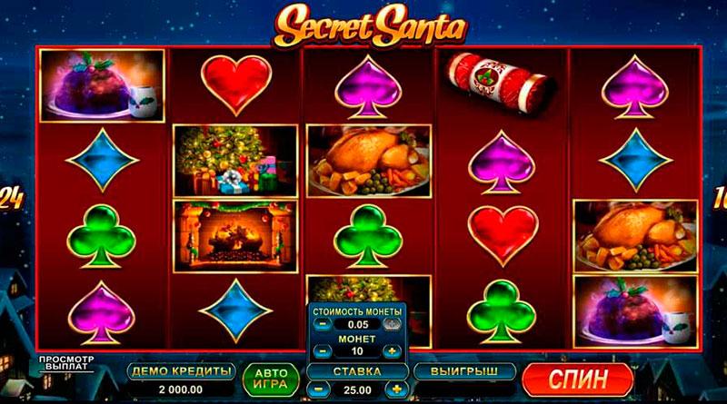 игровой автомат онлайн Secret Santa
